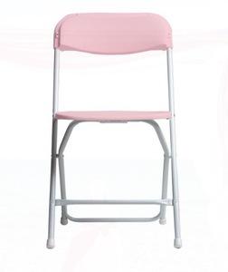 Pink Folding Chair rental Austin, TX